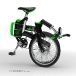 DKCity folding electric bicycle - folded stage 4